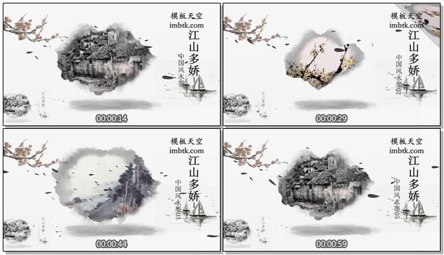 古典文化水墨画相册会声会影X10模板