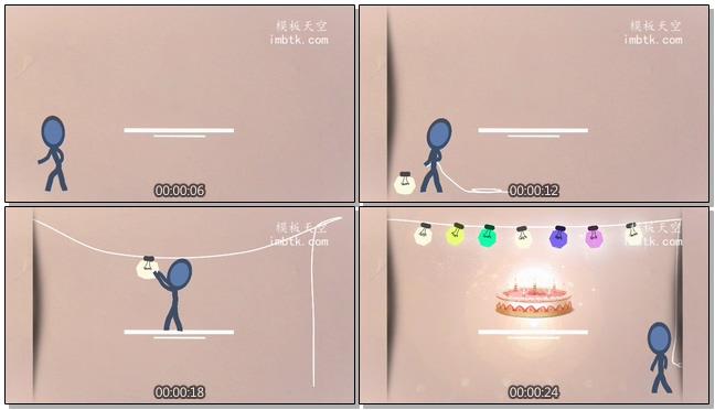 生日祝福视频创意卡通MG动画片头会声会影模板
