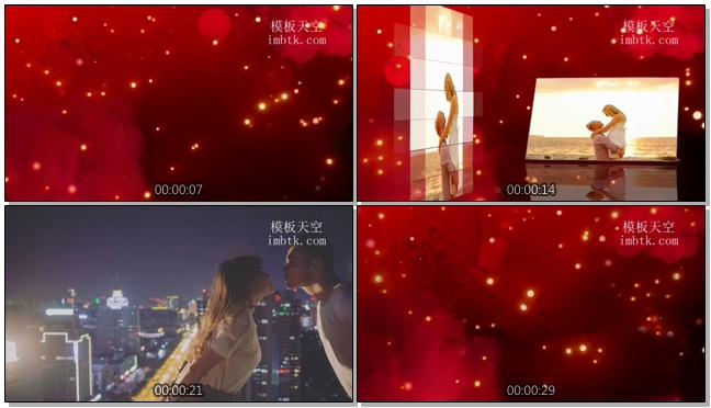 喜庆温馨的红色浪漫音乐相册会声会影X10模版