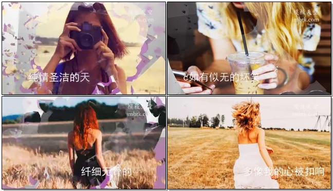 紫色心形爱情历程婚礼相册会声会影模板