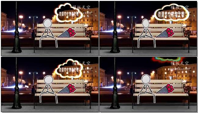 情人节创意卡通火柴人街头椅子浪漫等待视频模板