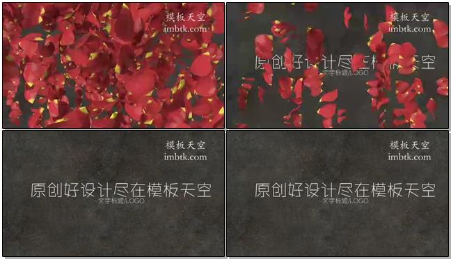 七夕情人节浪漫玫瑰花瓣开场视频片头模板