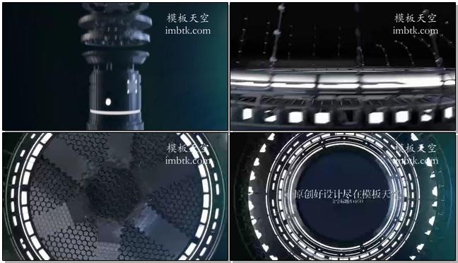 科技教育节目片头之机械制造合成视频会声会影X9模板