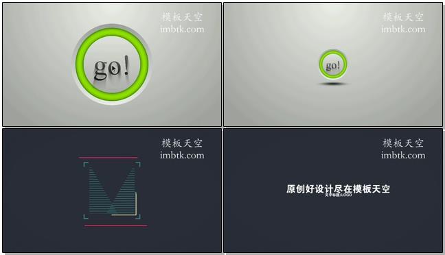 进度条加载百分比简洁动画LOGO片头视频模板