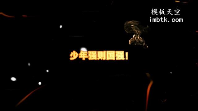 超级震撼的闪电激光刻字励志片头会声会影X9模板