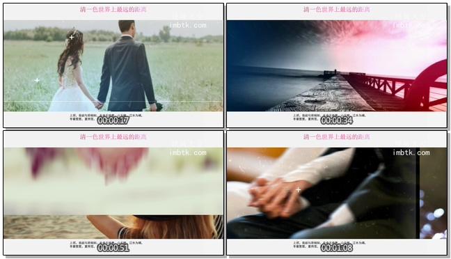 会声会影X10景点宣传企业产品展示视频模板