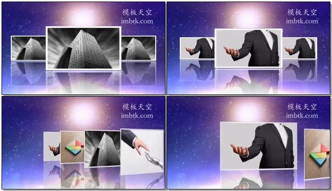 简洁大气的企业形象证书产品展示视频会声会影x9模板