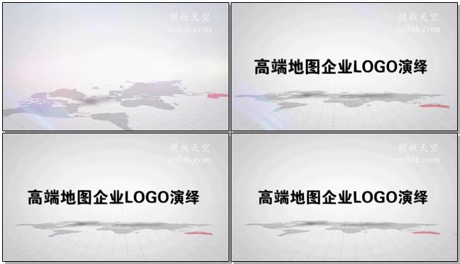 简洁企业片头LOGO之世界地图视频模板