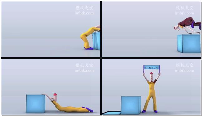 创意小视频片头之人物举牌展示LOGO视频模板