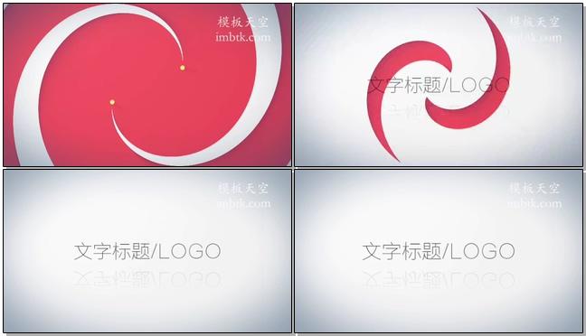 简洁小视频片头之红色扁平动画LOGO视频模板