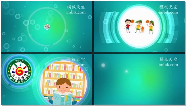 卡通泡泡幼儿园六一儿童节文艺晚会片头视频模板