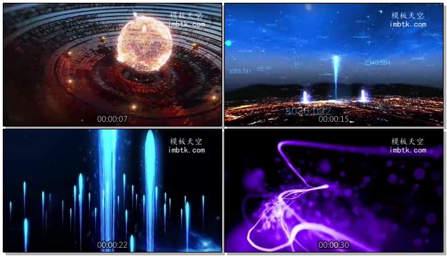 恢弘大气的科技城市大数据演示片头视频模板