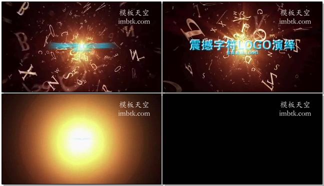 金色大气字符汇聚成LOGO文字的宣传片头视频模板