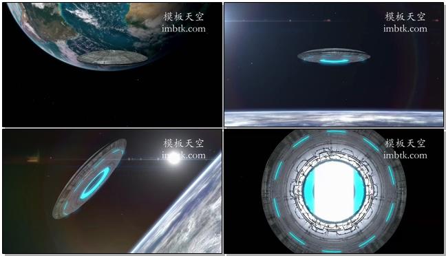 宇宙科幻神秘飞碟片头LOGO文字展示片头视频模板