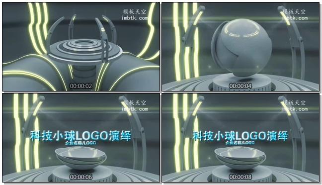 科技小视频片头之机器小球企业LOGO展示模板