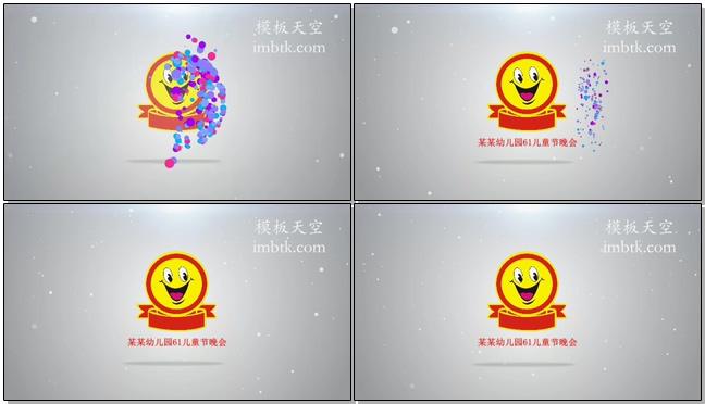 彩色气泡后展示卡通logo之儿童晚会片头片尾视频模板