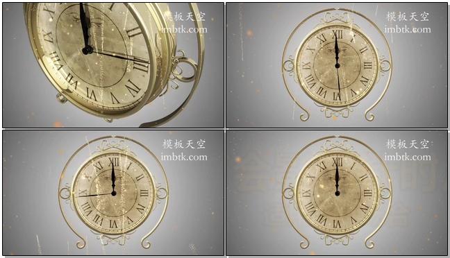 会声会影金色钟表倒计时片头开场视频模板