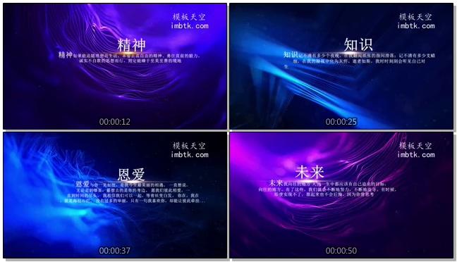 唯美户外广告宣传视频文字片头会声会影X9模板
