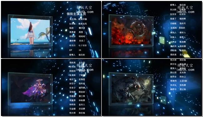电影结局栏目收场宣传片尾视频字幕人物介绍模板