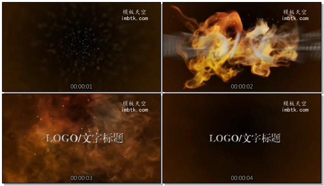 抖音小视频片头之金黄水雾爆炸会声会影X9模板
