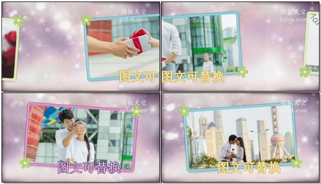 浪漫清新的白色情人节告白视频会声会影x10模板