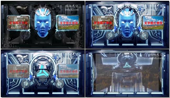 震撼大气的机器人闪动旅游宣传片会声会影x10模板