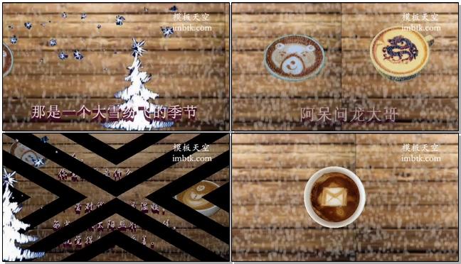 唯美暖心的创意咖啡馆寻爱广告宣传片会声会影x10模板