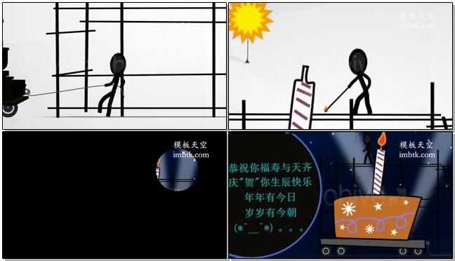 mg动画展示生日祝福片头会声会影x10模板