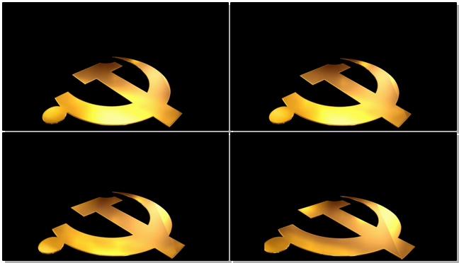 金黄色党徽视频素材带透明通道可抠像