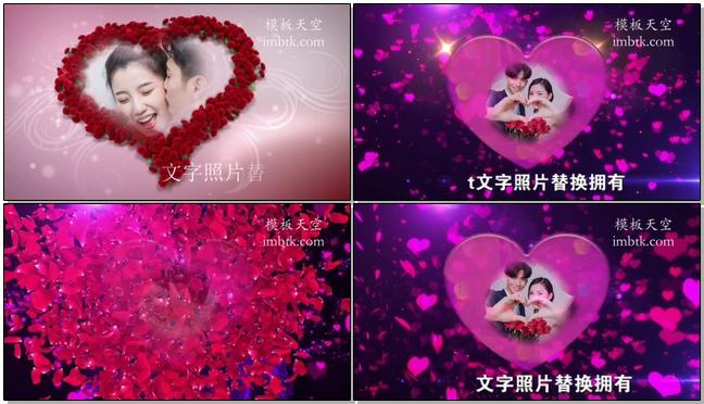 浪漫情侣照相册之玫瑰花瓣主题的婚庆视频模板