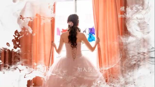 水墨烟雾传统中国风婚礼婚庆电子相册视频模板