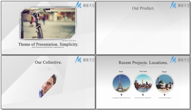 时尚优雅的公司产品介绍相册展示ae模板