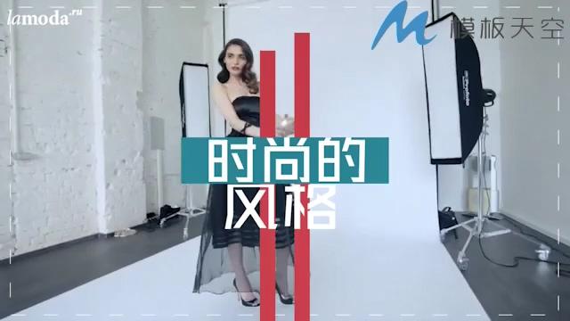 15030014时尚魅力简约现代开场视频包装宣传PR模板2018