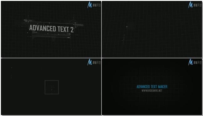 动感震撼的特效科技文字标题展示ae模板