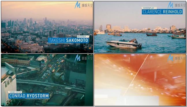 动感震撼的城市风景宣传ae模板
