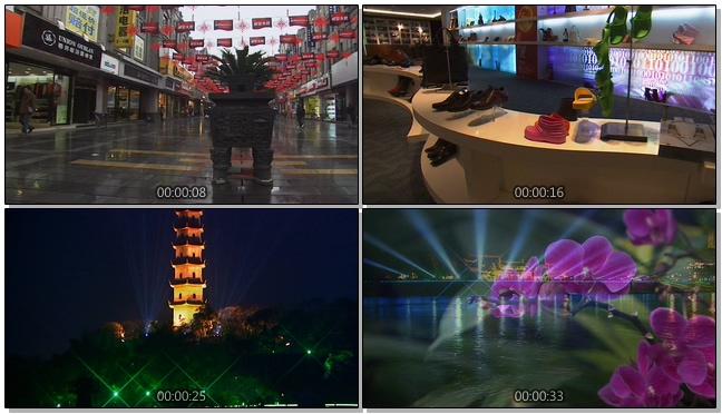 140510087温州市风景+商场夜景+城市风貌