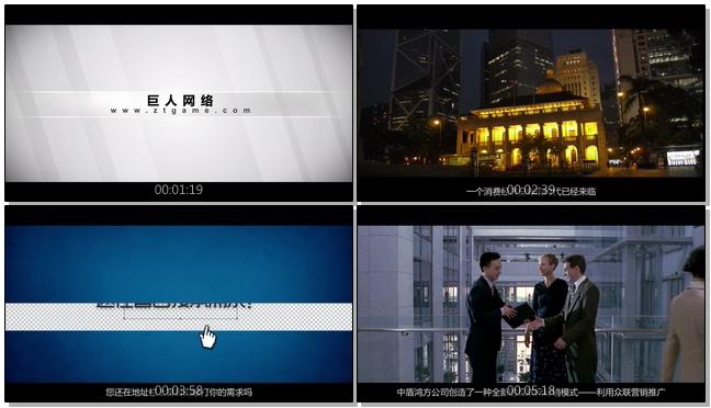 动感震撼的企业宣传片实拍视频