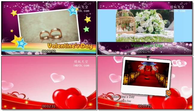 浪漫唯美的七夕情人节宣传片头会声会影X10模板