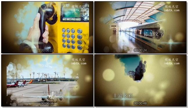 动感绚丽的特效照片商务宣传会声会影X10模板