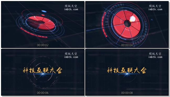 震撼大气的科技互联晚会开场片头会声会影X9模板