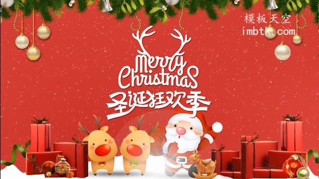 经典的卡通圣诞节祝福相册会声会影X10模版