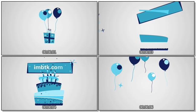 可爱的卡通生日邀请卡片头会声会影X10模板