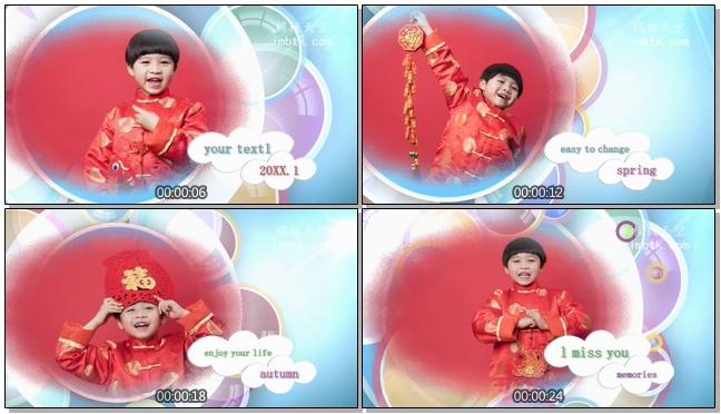 可爱儿童喜迎新年的传统祝福会声会影x10模板