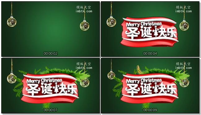 欢乐轻快的圣诞节节日祝福开场会声会影X10模板