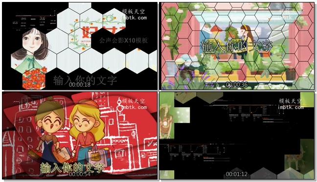 时尚动感的mg动画女神节宣传片会声会影X10模板