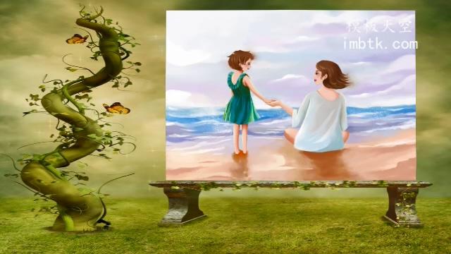 浪漫唯美的卡通爱心儿童相册会声会影X10模板