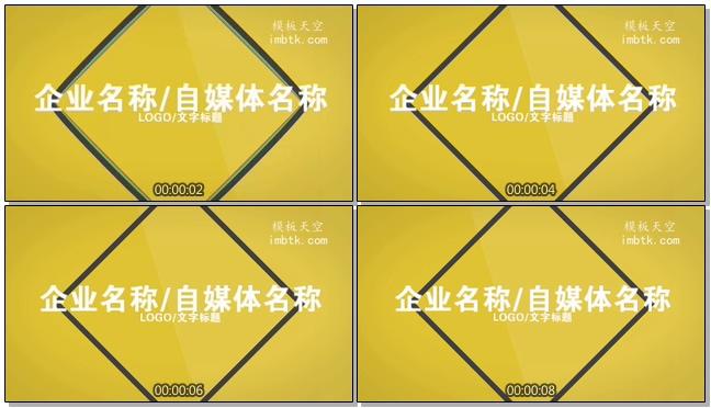 时尚的黄色几何图标揭示企业logo的会声会影X9模板