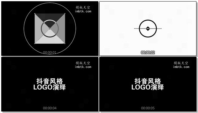 时尚动感的抖音故障风格LOGO演绎会声会影X9模板