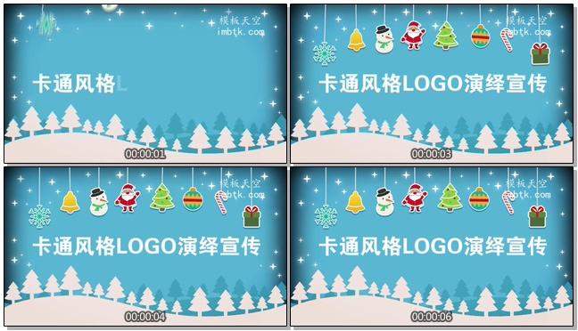 趣味动感的卡通轻快节日文字祝贺会声会影X9模板