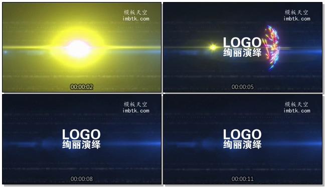 动感炫丽的光效线条展示企业logo的会声会影X9模板